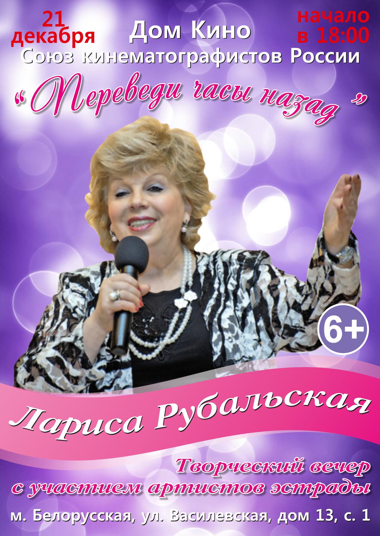 Поздравление с днем рождения женщине рубальская 62